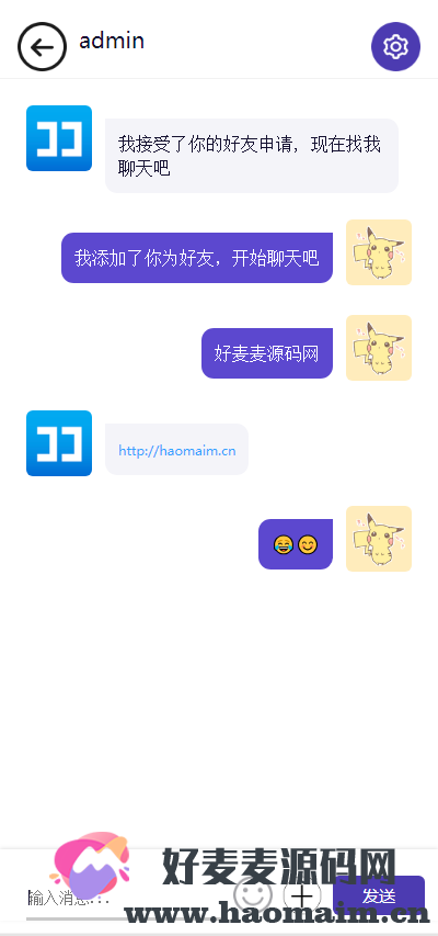 chat (2).png